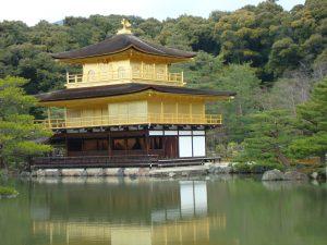 kyoto japan kinkakuji